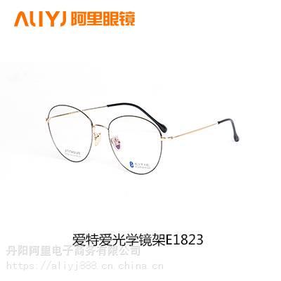 阿里眼镜框架批发 男士女士品牌眼镜架 价格低质量好