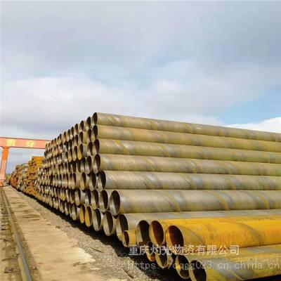 重庆530*12厚壁螺旋管饮用水螺旋焊管防腐加工
