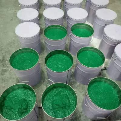 亮辉LH-13环氧乙烯基玻璃鳞片胶泥 厂家