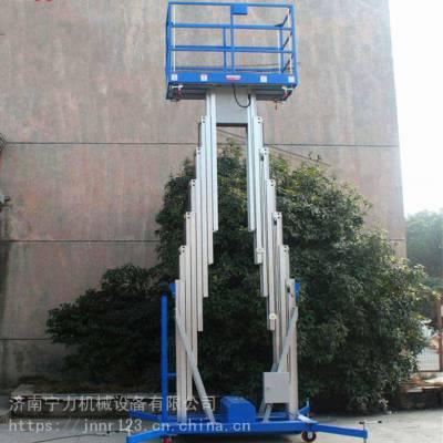铝合金单柱多柱小型电动伸缩梯登高作业车维修平台车可遥控式升降机
