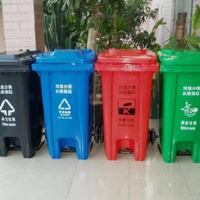 江西南昌抚州赣州智能垃圾收集箱厂家 ***垃圾箱果皮箱不锈钢分类垃圾箱定制
