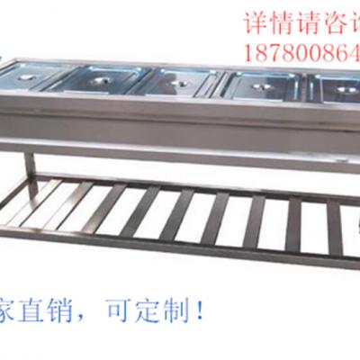 新邑航不锈钢台式商用保温台售饭台快餐车电热保温汤池汤炉