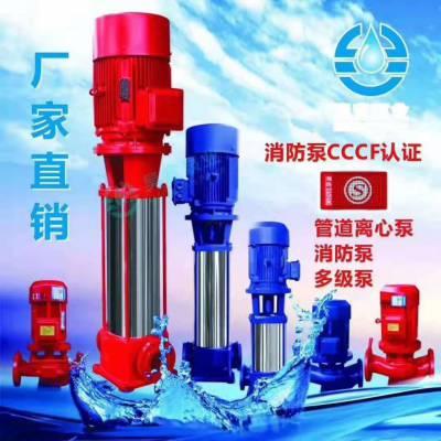 供应XBD10.5/5G-GDL 50L 11KW 上海江洋 消火栓泵 喷淋泵 消防水泵 铸铁