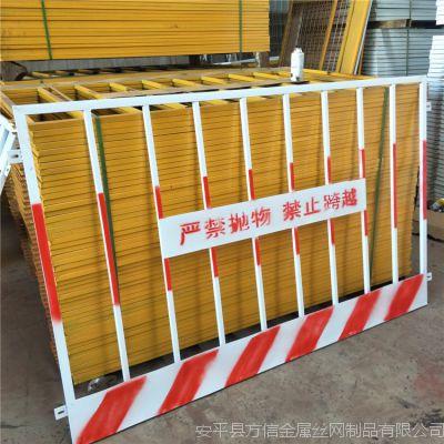 定型化施工建筑楼房基坑护栏网 安全警示黄色建筑工地基坑护栏网