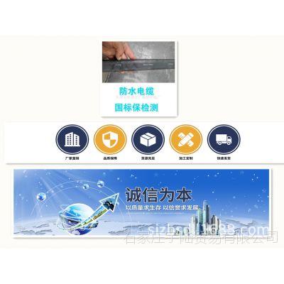屏蔽电缆DJFPFPR22耐高温信号电缆DJFFP天联