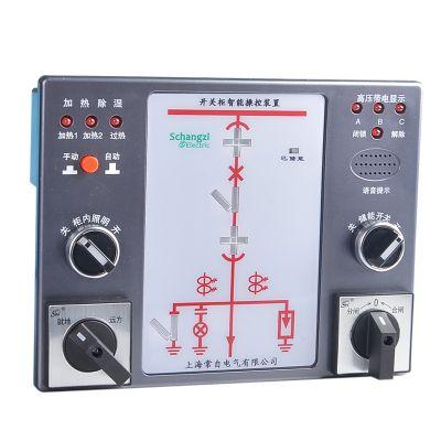 PD666-3S4多功能电力仪表、开关柜智能操控装置厂家