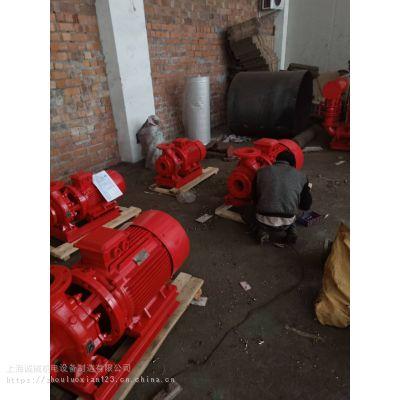 强制认证产品喷淋泵,XBD9.0/10-G-L,3CF消火栓泵,上海市消防泵报价