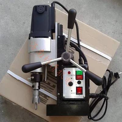 磁座钻 磁力钻 厂家型号齐全DX-50磁铁钻报价