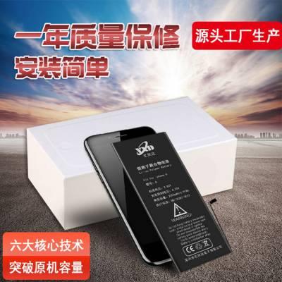 厂家直销适用苹果7p电池4s/5s/6/6s/6p/7/8p/8x/xr/xs原装正品高容量内置电池