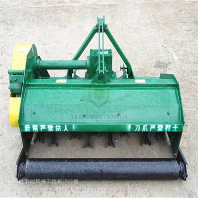 多功能玉米秸还田机 农用干湿秸秆粉碎机厂家