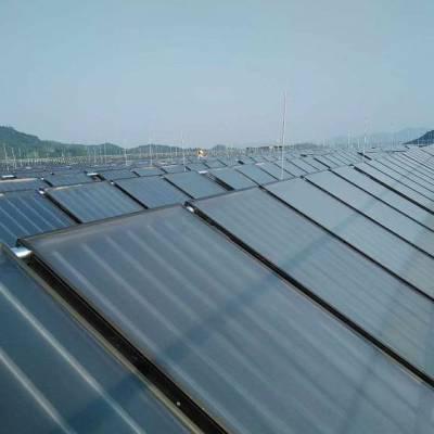 韶关太阳能热水工程-玮能2千案例-太阳能热泵热水工程
