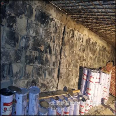 单组份高强聚合物修补砂浆/改性水泥修补砂浆厂家低价格采购批发