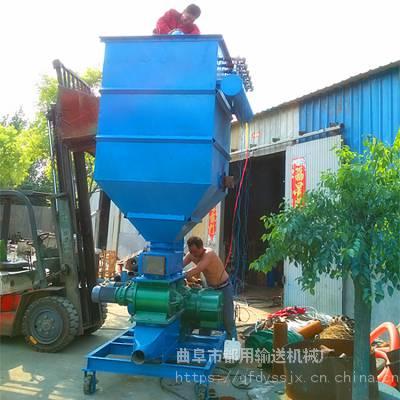 长距离粮食气力吸粮机 40吨大型气力输送机 生产软管吸粮机qk