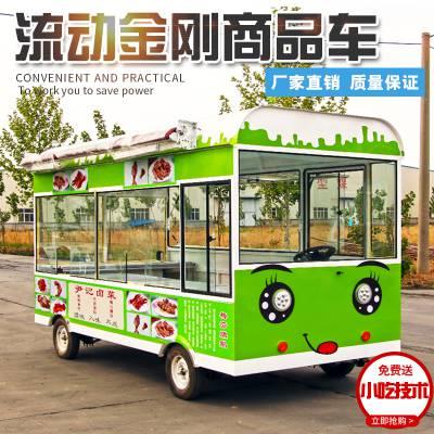 千元创业政府支持节能环保移动小吃车