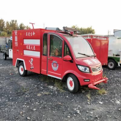 云浮四轮巡逻消防车一辆多少钱