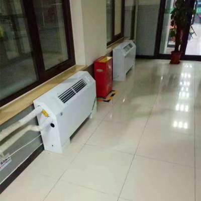 中央空调专用风机盘管低价格-金光风机盘管-贵州风机盘管