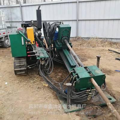厂家供应非开挖水平定向钻机拉管机/路面下定向打眼机器 河北霸州 洪涛