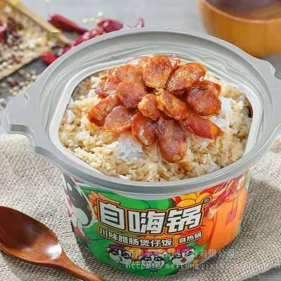 自热米饭黄焖鸡牛肉自煮自热拌饭生产线