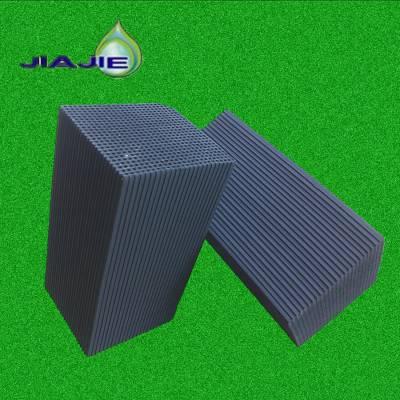 10*10佳洁耐水蜂窝活性炭防水活性炭块 柱状煤制活性炭实时报价