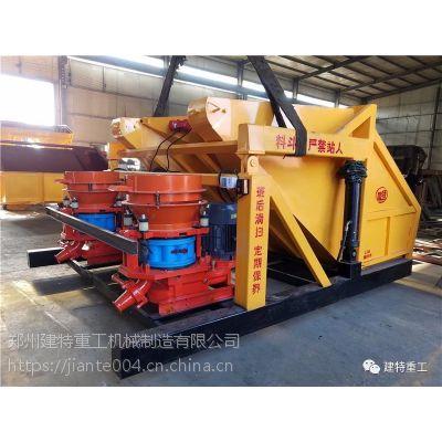 郑州建特一加二吊装式喷浆机