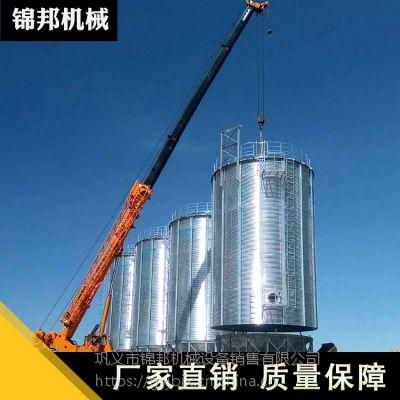 小麦钢板仓 装配式玉米钢板仓 锦邦