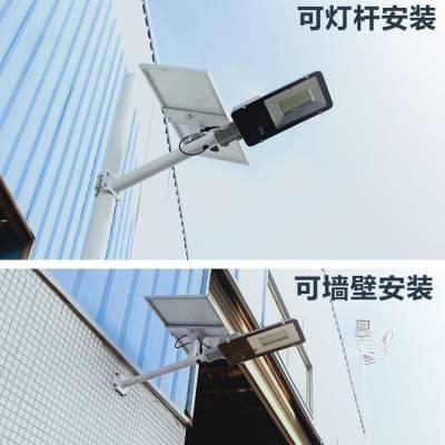 太阳能l路灯批发厂家,太阳能led路灯杆生产厂家,路灯厂,太阳能路灯价格,A字臂路灯杆,海螺臂路灯杆