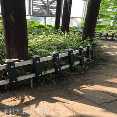 品牌,淮北市pvc草坪栅栏生产厂家
