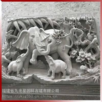 宗族祠堂浮雕壁画 狮象图青石浮雕文化墙 石雕艺术之乡厂家制作