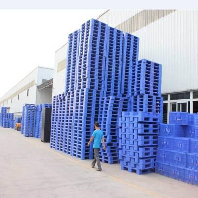 固联塑料托盘_重庆仓库塑料托盘出厂价