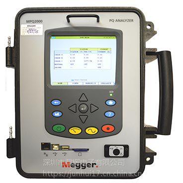 美国Megger电能质量分析仪 MPQ2000