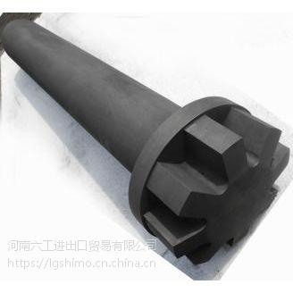 河南六工LG-0铝铸用,除气,耐高温石墨转子,抗氧化石墨转子
