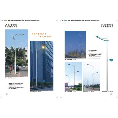 北京节能环保美丽乡村保卫战-铭光伟业太阳能路灯