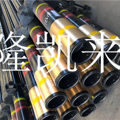 13Cr镀铜接箍-13Cr-耐腐蚀油套管