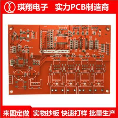 佛山pcb线路板-琪翔电子批量生产电路板-pcb线路板厂家