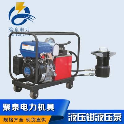 厂家直销扬州聚泉牌600-1000-1250KN大吨位 承装修试导线压接机