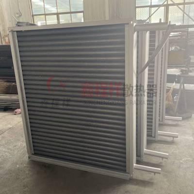 供应水循环暖气片 蒸汽翅片管散热器厂家