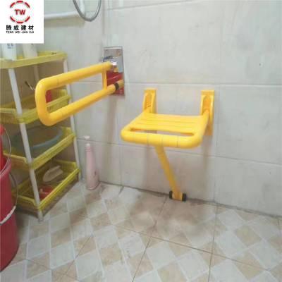 腾威生产卫生间折叠浴凳 淋浴浴凳 折叠座椅厂家