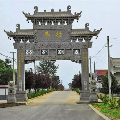 安徽滁州市琅琊路口石牌楼进村牌匾预算嘉祥石雕
