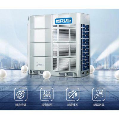 北京美的中央空调商用整体式两套主机室外机