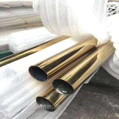 厂家直销201/304/316 定制 镀色管 玫瑰金 黑钛金 黄钛金 香槟金 土豪金 宝蓝色