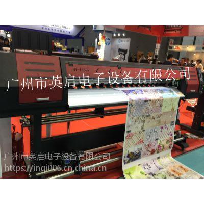 工厂直销1.8米双头XP600户外喷绘打印机用于户外广告喷画喷绘机
