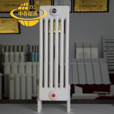 钢四柱散热器技术要求-钢四柱散热器-中春暖通