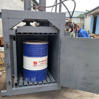 油漆桶压扁机 立式40吨废纸液压打包机 生活垃圾压缩打包机