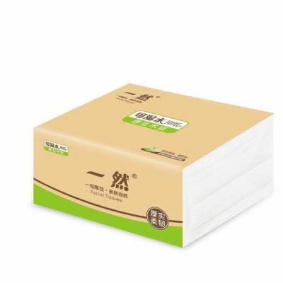 泓鑫纸品厂(在线咨询)-抽纸网