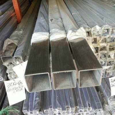 63.50*63.50*1.8不锈钢方通厚度一般多厚316l不锈钢拉丝面方通面积计算