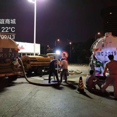 首都机场楼房管道清洗1365市政管道清淤1015875雨水沟清理快速搞定