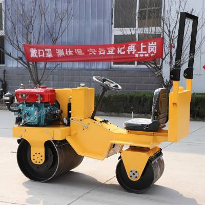恒旺850型座驾式双钢轮压路机 小型压路机 座驾式振动压土机厂家直销