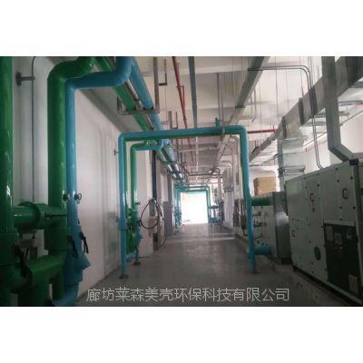 环保保温外护PVC彩壳现货 pvc空调保温外壳 搅拌罐防护