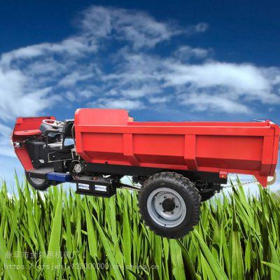 热销加重梁三轮子 大力度载重农用三轮车 运输载重柴油车