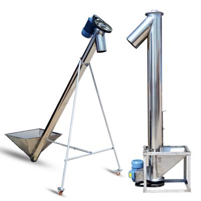 3-12米定做螺旋提升机 粉末颗粒输送机 管式螺旋送料机